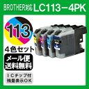 Lc113-4pk