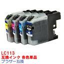 Lc113 1color