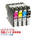 Lc117 1color