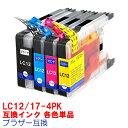 Lc12 1color