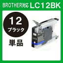 Lc12bk