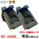 Bc340 2pcs
