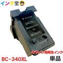 Bc340xl