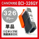 Bci 326gy