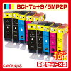 同墨水佳能BCI-7e+9 5色安排*2打印机墨水墨盒可以互相交换的墨水inku 5色包BCI-7e+9/5MP BCI-9BK BCI-7eBK BCI-7eC BCI-7eM BCI-7eY BCI7e+9 canon乐天7 9纯正墨水和等量