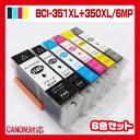 Bci-350_351_6mp