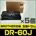 Qrie_dr60jx5