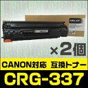 Qrie crg337x2