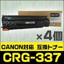 Qrie crg337x4