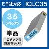 ICLC35 IC35 墨水爱普生打印机墨水墨盒爱普生 PM A900 PM A950 PM D1000 PMA900 PMA950 PMD1000 35 名牌油墨和类似光青色 LC IC35LC IC6CL35
