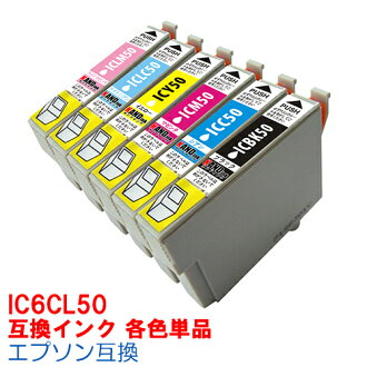 Ink Epson printer ink IC50 ICBK50 ICC50 ICM50 ICY50 ICLC50 ICLM50 epson compatible ink cartridge EP-705A EP-804a EP-704A EP-804 EP-904A EP-703A EP801A ep901a IC6CL50 6 color set 50 genuine ink Black Black cyan magenta yellow