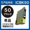 ICbk50 IC50 ink Epson black printer ink cartridges compatible ink epson EP-804A EP-804AR EP-804ar EP-804a EP-804AW EP-804aw EP-901A EP-901F EP-902A EP-903A EP-903F EP-904A EP-904F 50 brand-name inks and same black BK IC50bk IC6CL50