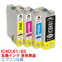 Ic4cl6165 1c