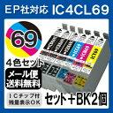 Ic4cl69 bk