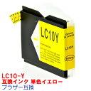 Lc10 y
