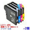Lc11 4pk 2p