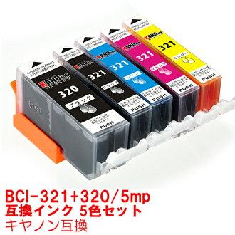 墨水墨水BCI-321 BCI-320 BCI-320PGBK BCI-321BK BCI-321M BCI-321Y BCI-321C canon 321 320 PIXUS MP990 MP980 MP640 MP630 MP560 MP540 MX870 MX860 iP4700純凈墨水和同墨水佳能BCI-321+320/5MP 5色安排墨盒印表機墨水可以互相交換的等量