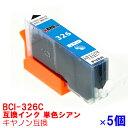 Bci 326c 5p
