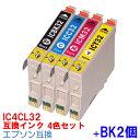 Ic4cl32 bk