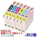 Ic6cl32 bk