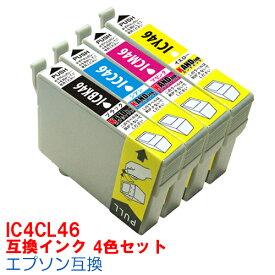 【時間限定クーポン配布】IC4CL46 インク エプソン用互換 インクカートリッジ プリンターインク epson PX-402A 4色セットIC46 ICBK46 ICC46 ICM46 ICY46 PX-101 PX-401A PX-501A PX-A620 PX-A640 PX-A720 PX-A740 PX-FA700 PX-V780 COLORIO