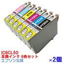 Ic6cl50 2p
