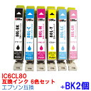 Ic6cl80 bk