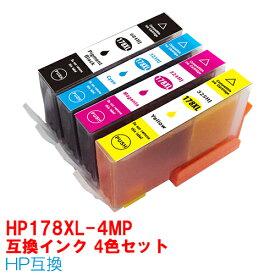 【時間限定クーポン配布】HP178XL 4色セット ICチップあり インクカートリッジ ヒューレットパッカード HP HP178XL CR281AA プリンターインク 互換インク 4色パック 互換インク