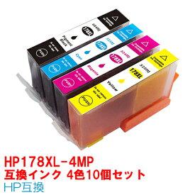 【時間限定クーポン配布】HP178XL/4MP ×10セットインク ICチップあり インクカートリッジ ヒューレットパッカード HP HP178XL CR281AA プリンターインク 互換インク インキ 4色パック 互換インク