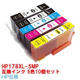 【時間限定クーポン配布】HP178XL 5色セット インク ICチップあり インクカートリッジ プリンターインク ヒューレットパッカード HP インキ インク・カートリッジ 178XL CR282AA 互換インク 4色パック 互換インク