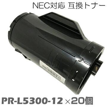 PR-L5300-12 ×20セットMultiWriter 5300 対応トナー EPSON エプソン トナー 互換トナー トナーカートリッジ canon