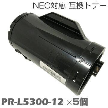 PR-L5300-12 ×5セットMultiWriter 5300 対応トナー EPSON エプソン トナー 互換トナー トナーカートリッジ canon
