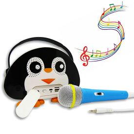 子供カラオケマシン 小型軽量 Bluetooth【ラッピング無料】誕生日 進級祝い プレゼント こども カラオケマイク 在宅 室内遊び