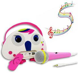 子供カラオケマシン 小型 軽量 Bluetooth 【ラッピング無料】 高性能スピーカー 送料無料 ピンク【大人気】誕生日 プレゼント お祝い 進級祝い こども カラオケマイク 在宅 室内遊び