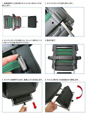E-WINゲーミングチェア2019シリーズ専用オットマンフットレストG9-BK