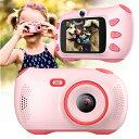【ラッピング無料】子供用 カメラ キッズカメラ ピンク トイカメラ SDカード付 USB充電 プレゼント 誕生日 入園 入学…