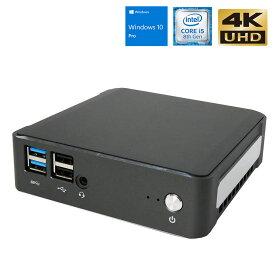 【保証1年】パソコン 新品 デスクトップ ミニパソコン【Skynew K5】 小型パソコン 高性能ミニPC Intel Core i5-8265U/8GB/256GB/4K対応 デスクトップパソコン 在宅勤務 テレワークにおすすめ