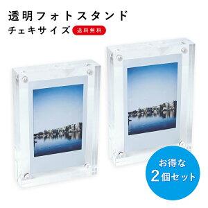 【お得な2個セット】フォトフレーム 透明 チェキサイズ 写真立て アクリフォトフレーム クリア 透明 ミニサイズ マグネットタイプ