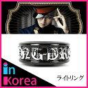 【在庫あり】G-DRAGON ONE OF A KIND ライトリング  / ジヨン BIGBANG GD コンサートグッズ 公式グッズ