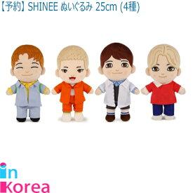 【1次予約限定価】【数量限定】SHINee ぬいぐるみ(4種選択) 25cm / K-POP シャイニー【ONEW/KEY/MINHO/TAEMIN】SHINEE CHARACTER DOLL