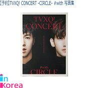 【予約】東方神起写真集TVXQ!CONCERT-CIRCLE-#with/K-POP東方神起フォトブックU-Knowユノユンホチャンミン公式