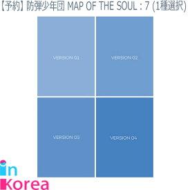 【1次予約限定価格】【ポスター付き】BTS 防弾少年団 MAP OF THE SOUL : 7【1種選択】/ K-POP BTS 防弾少年団 アルバム CD 韓国チャート反映