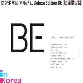 【初回限定盤】BTS 防弾少年団 アルバム Deluxe Edition BE【初回限定折込ポスター付き】/ K-POP BTS ALBUM CD PHOTOBOOK BTS トレカ 公式 韓国チャート反映