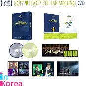 【1次予約限定価】GOT7♥IGOT75THFANMEETINGDVD/K-POP公式ガッセブンガットセブンガッセDVD韓国チャート反映