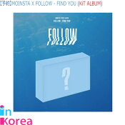【1次予約限定価】【KiTALBUM】MONSTAXミニアルバムFOLLOW-FINDYOU/K-POPMONSTAXMINIALBUMFOLLOW-FINDYOUキノアルバムモンスターエクスモンエク公式韓国チャート反映