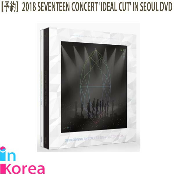 【1次予約限定価】SEVENTEEN 2018 SEVENTEEN CONCERT 'IDEAL CUT' IN SEOUL DVD / K-POP セブンティーン コンサート ライブ DVD 公式グッズ 韓国チャート反映
