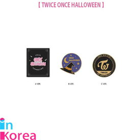 TWICE バッジ(3種) / K-POP TWICE ONCE HALLOWEEN OFFICIAL GOODS BADGE トゥワイス 公式グッズ
