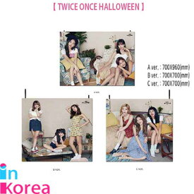 TWICE ファブリック ポスター(3種) / K-POP TWICE ONCE HALLOWEEN OFFICIAL GOODS FABRIC POSTER トゥワイス 公式グッズ