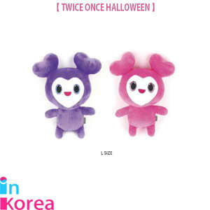 【取寄】TWICE ラブリードール(L)【2種】/ K-POP 2018 TWICE ONCE HALLOWEEN OFFICIAL GOODS LOVELY DOLL トゥワイス ラブリー ぬいぐるみ 公式グッズ