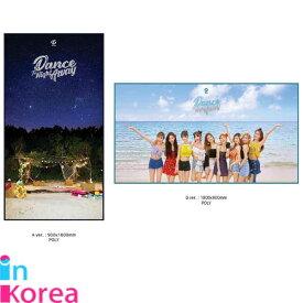 【限定】TWICE DANCE THE NIGHT AWAY ビーチタオル(2種) / K-POP TWICE SUMMER STORE トゥワイス 公式グッズ